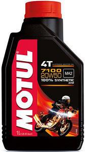 Моторное масло Motul 7100 4T 20W-50 1L
