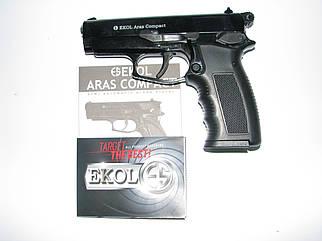 Стартовый пистолет Ekol Aras Compact Black