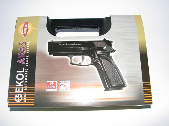 Стартовый пистолет Ekol Aras Compact Black, фото 2