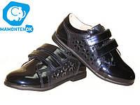 Детские туфли полуботинки Сказка 33511, р 25-30
