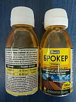 Гербицид Брокер, 100 мл / Раундап — сплошного действия для полного уничтожения сорняков