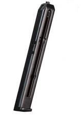 Магазин на пістолет пневматичний CROSMAN C11 (C31,C21)