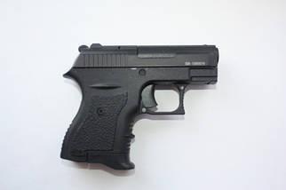 Стартовый пистолет Ekol Botan Black