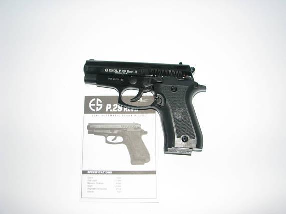 Стартовый пистолет Ekol P-29 Rev II Black, фото 2