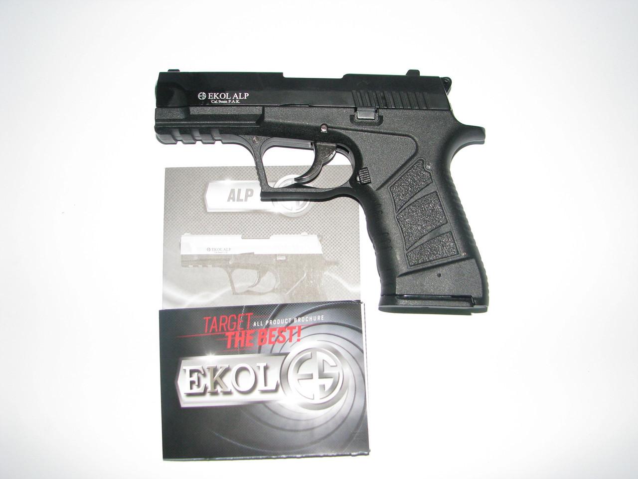 Стартовый пистолет Ekol ALP черный