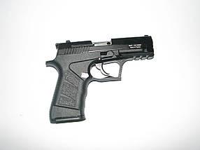 Стартовый пистолет Ekol ALP черный, фото 2