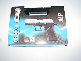Стартовый пистолет Ekol ALP черный, фото 3