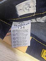 Джинсы для мальчиков оптом, Seagull, 134-164 рр., Арт. CSQ-56788, фото 5