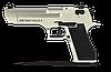 Стартовый пистолет Retay Eagle satin
