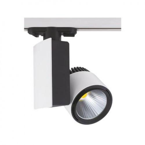 Трековый  светодиодный светильник HOROZ MADRID-23 белый