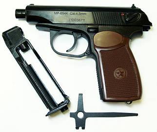 Пневматический пистолет ИЖмех Байкал МР-654К-28 серия