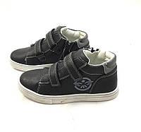 Кроссовки для мальчика Чикаго 571 (р.32,36), фото 1