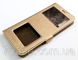 Чехол книжка с окошками momax для Huawei P20 золотой