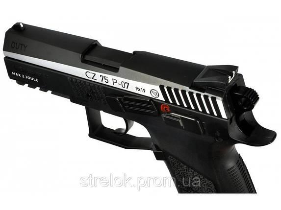 Пневматический пистолет ASG CZ 75 P-07 Blowback вставка никель, фото 2