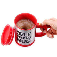Чашка саморазмешивающая SELF STIRRING MUG, фото 1
