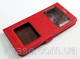 Чехол книжка с окошками momax для Huawei P20 красный