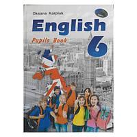 Англійська мова, 6 клас. Карп'юк О.Д.