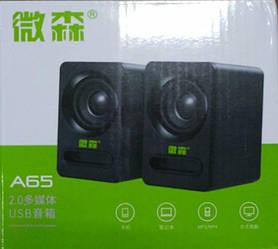 A65 Портативные USB-Колонки