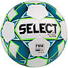 Мяч для футзала Futsal Super FIFA New Select