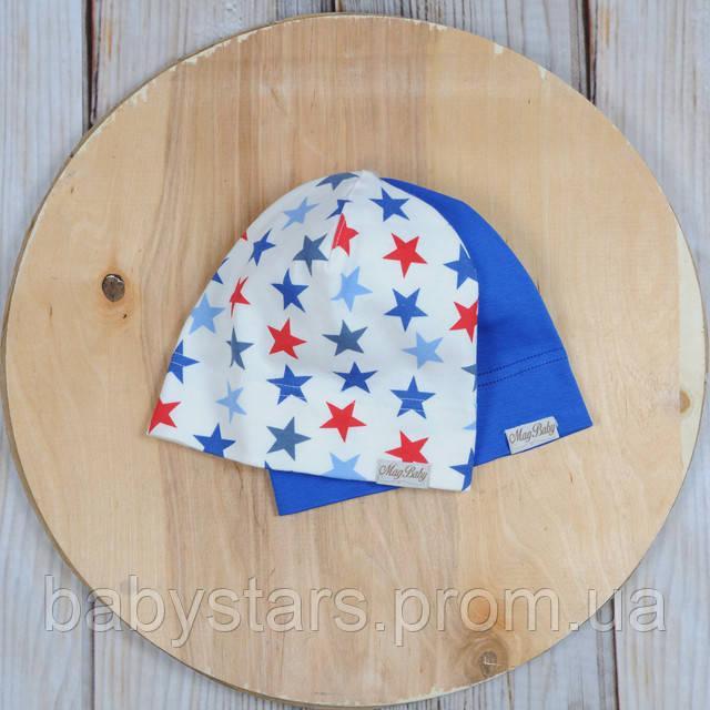 Набор трикотажных шапок, Звезды
