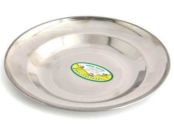 Тарелка из нержавеющей стали 20 см Interos, фото 2