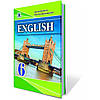 Англійська мова, 6 кл. Калініна Л.В., Самойлюкевич І.В.