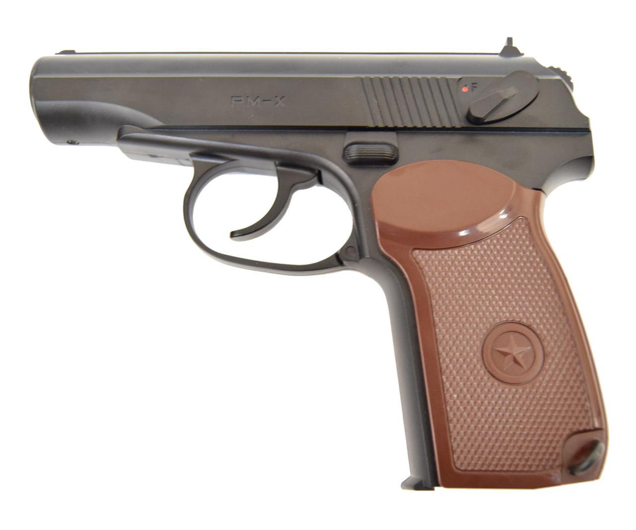 Пистолет пневматический Borner РМ-Х