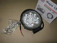 Фара LED (DK B2-27W-A FL) круглая 27W, 9 ламп, 110*128мм, широкий луч <ДК>