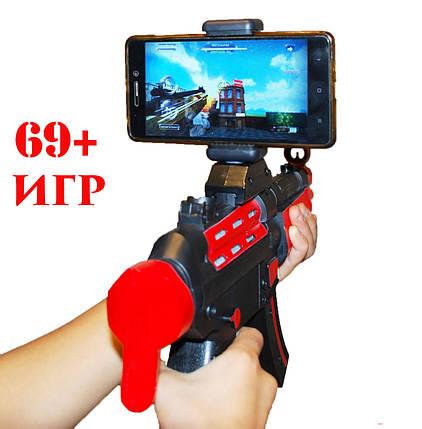 Виртуальный автомат AR Gun Game — беспроводной геймпад для телефона Android iOs, фото 2