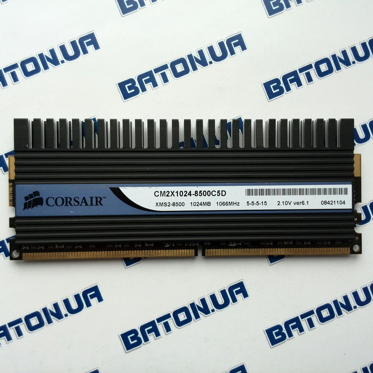Игровая оперативная память Corsair Dominator DDR2 1Gb 1066MHz PC2 8500U CL5, Оригинал, для Intel/AMD, Гарантия