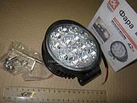 Фара LED (DK B2-42W-B SL) круглая 42W, 14 ламп, 116*137,5мм, узкий луч <ДК>