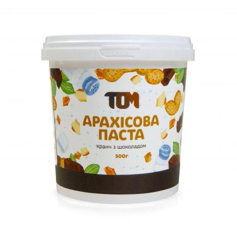 Арахисовая паста ТОМ - Кранч с шоколадом (500 гр)