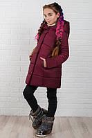 Куртка детская зимняя из плащевки с капюшоном (3 цвета) - Марсала KL/-69360