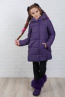 Куртка детская зимняя из плащевки с капюшоном (3 цвета) - фиолетовый KL/-69360