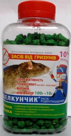 Родентицид Щелкунчик 110г (гранула)