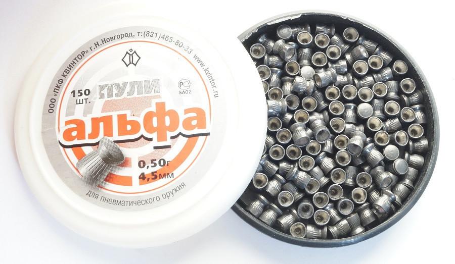 Альфа 0,5 г 150 шт