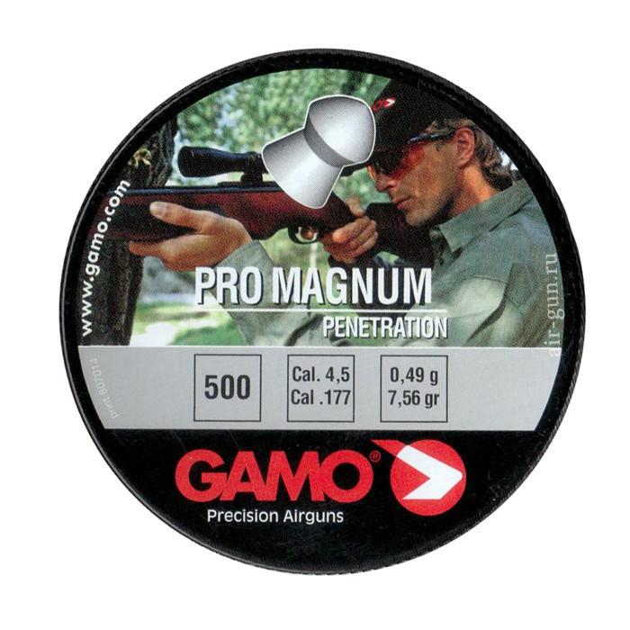 Кулі Gamo PRO Magnum 500шт