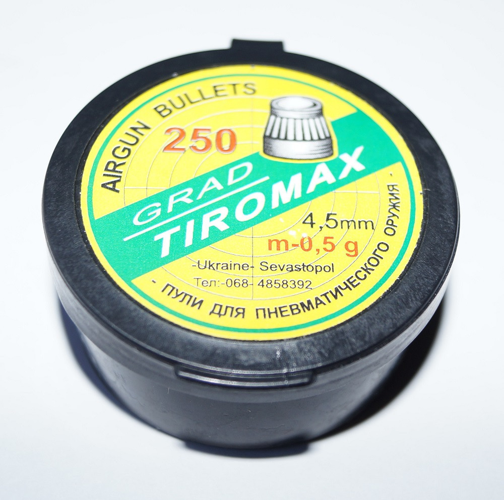 Кулі Tiromax Grad 0,5 г