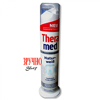Зубная паста Theramed Natur-Weib 100 мл (PH3181) отбеливающая, фото 1