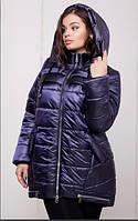 ПП Украина Куртка женская зимняя большого размера № 571, куртка до 64 размера