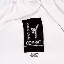 Кимоно карате Сombat 8oz, 200см, фото 3