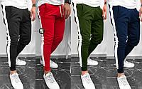 Мужские спортивные штаны с лампасами 4 цвета в наличии
