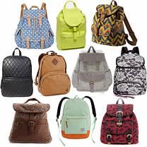 Разнообразие рюкзаков.