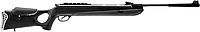 Пневматическая винтовка Hatsan 130 с газовой пружиной