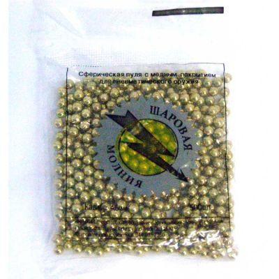 Кульки Кульова блискавка 500 шт