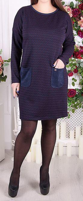 Купить ПП Украина Женское платье большого размера