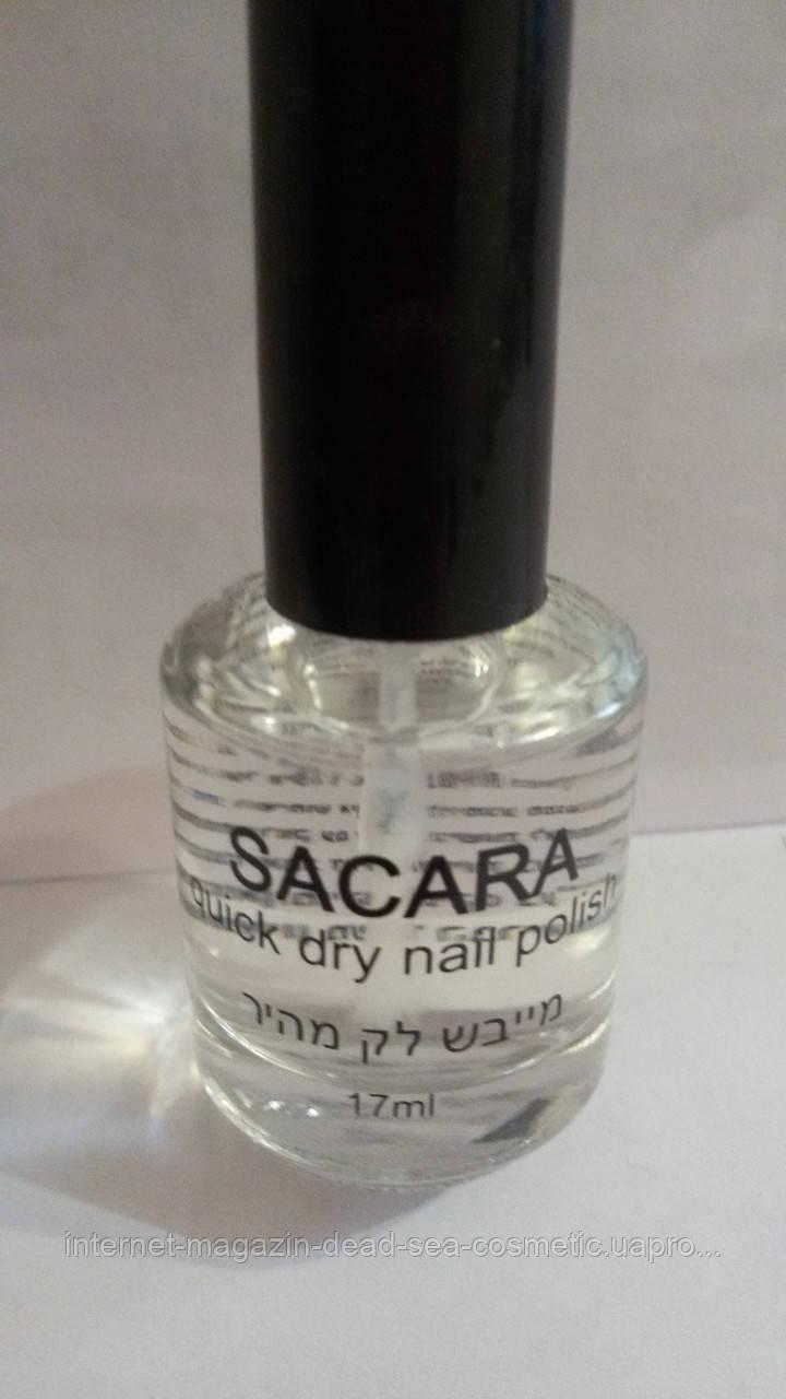 Сушка для лака quick dry nail polish Sacara