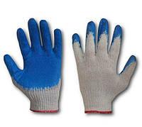 Перчатки рабочие Вампирка Х/Б синие с ластексным покрытием