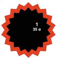 Латка камерная №1 (35мм, 30шт.в уп.), фото 1