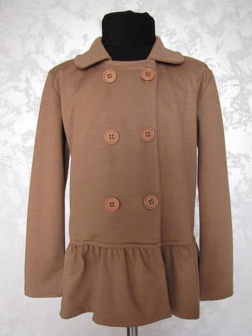 Пиджак для девочек 128,140,152,164 роста Трикотаж, фото 2